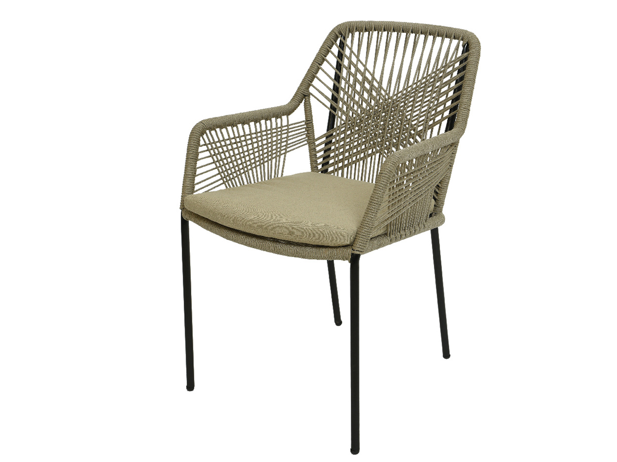 Chaise de jardin Séville Beige - Jardideco