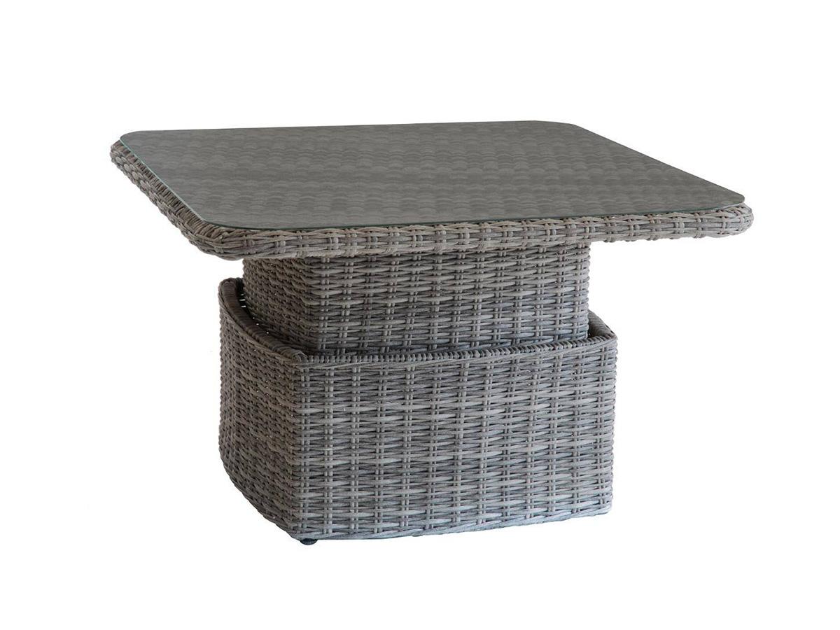 Table salon ajustable Moorea Marron - Hespéride