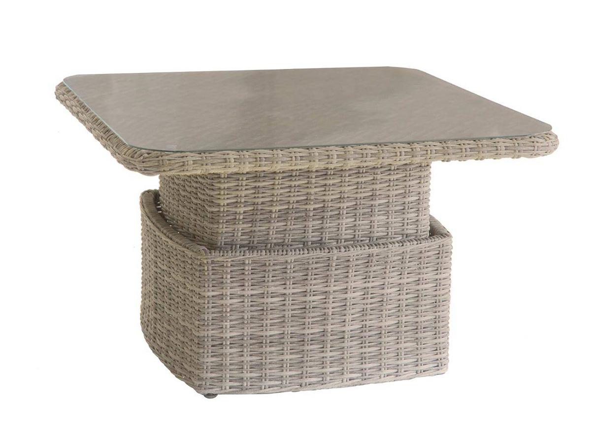 Table salon ajustable Moorea Beige - Hespéride